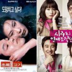 ten-best-korean-movies