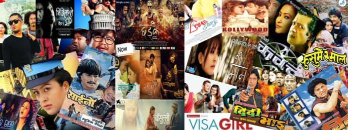 nepali-movie-kollywood-cinema