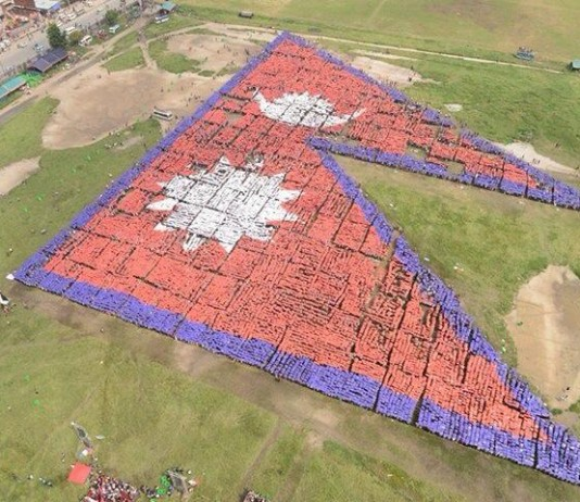 Largest Human Flag of Nepal World Record