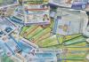 Nepali student ID card