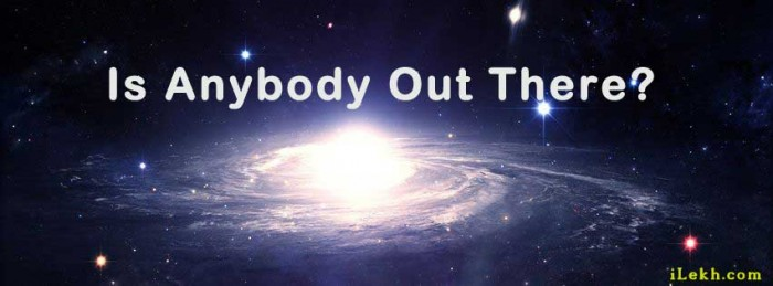 science articles about extraterrestrial life