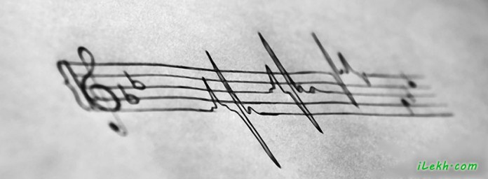 music notes heartbeat lyrics