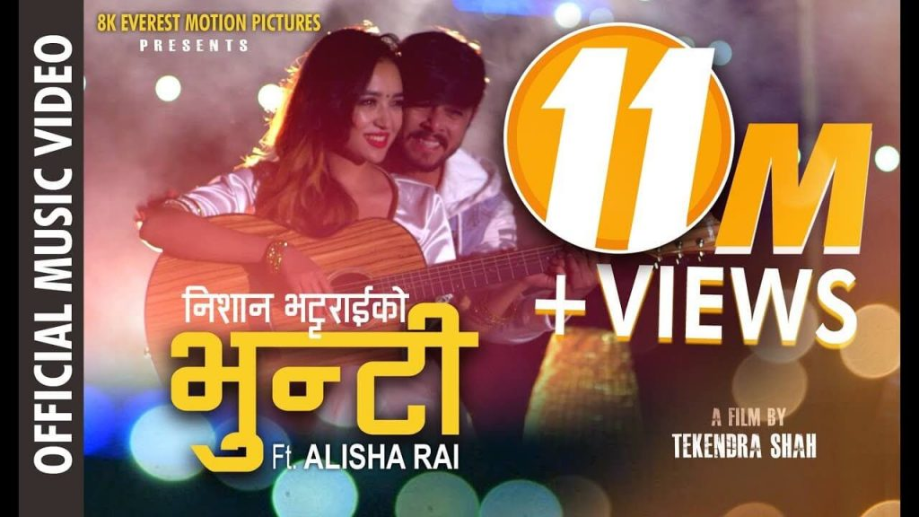 Best New Nepali Songs 2019 - Top Trending - iLekh
