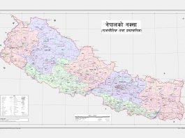 new Political Map of nepal including Lipulekh, Limpiyadhula and Kalapani
